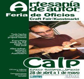 Feria de Oficios - Del 28 de Abril al 1 de Mayo
